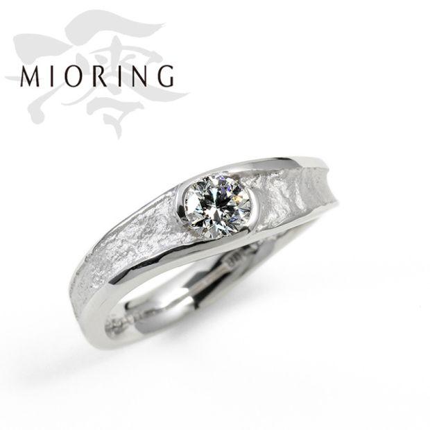 【MIORING(ミオリング)】MIORING 月灯 -つきあかり-エンゲージリング  和紙の雲の間から望む満月のように