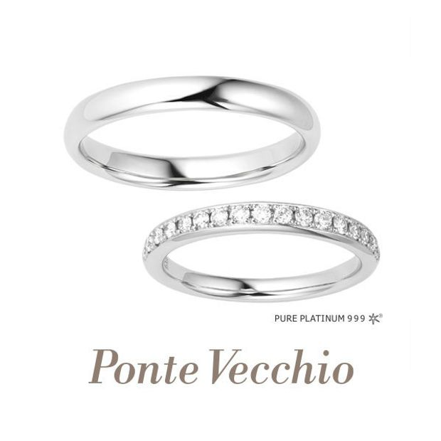 【Ponte Vecchio(ポンテヴェキオ)】【雑誌掲載】INFINITO(インフィニート)~永遠~