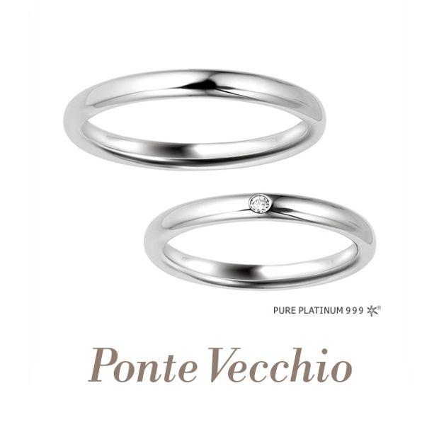 【Ponte Vecchio(ポンテヴェキオ)】【雑誌掲載】MORBIDO(モルビド)~優しい時間~