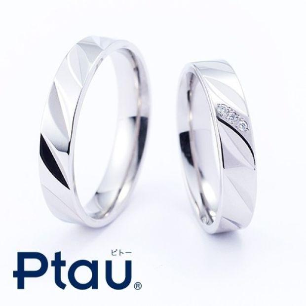 【Ptau(ピトー)】同デザインのペアで幅を変えれば自分の指にもしっくりくる!「Ptau」/リーフ