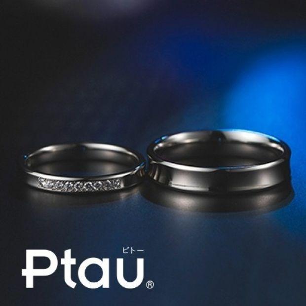 【Ptau(ピトー)】純プラチナと純金だけを使用した貴金属100%の新素材「Ptau」/リバースミラー