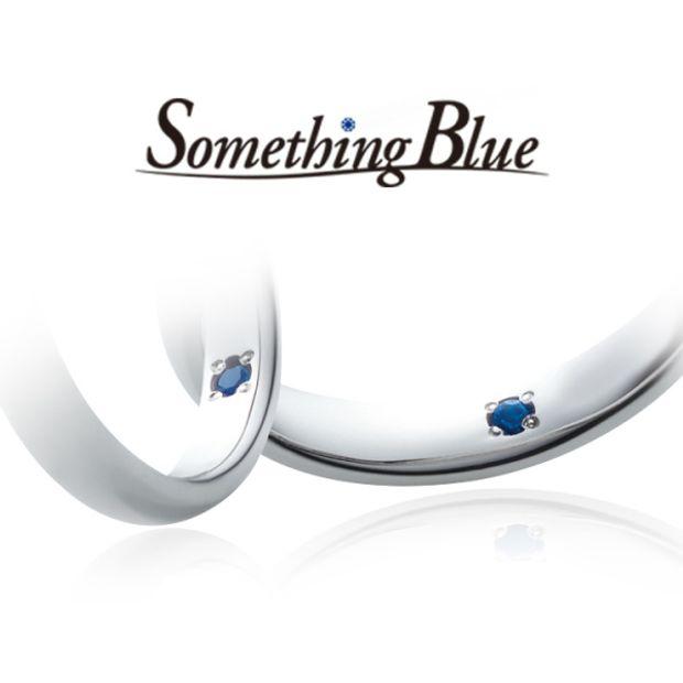 【Something Blue(サムシングブルー)】サムシングブルー マリッジリング [SP-814,SP-815]