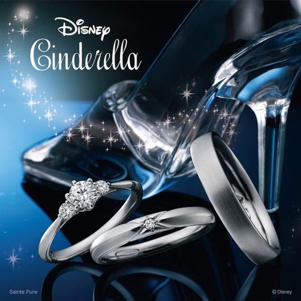 【Disney Cinderella(ディズニー シンデレラ)】Disneyシンデレラ You're my Princess(ユア・マイ・プリンセス)【結婚指輪】