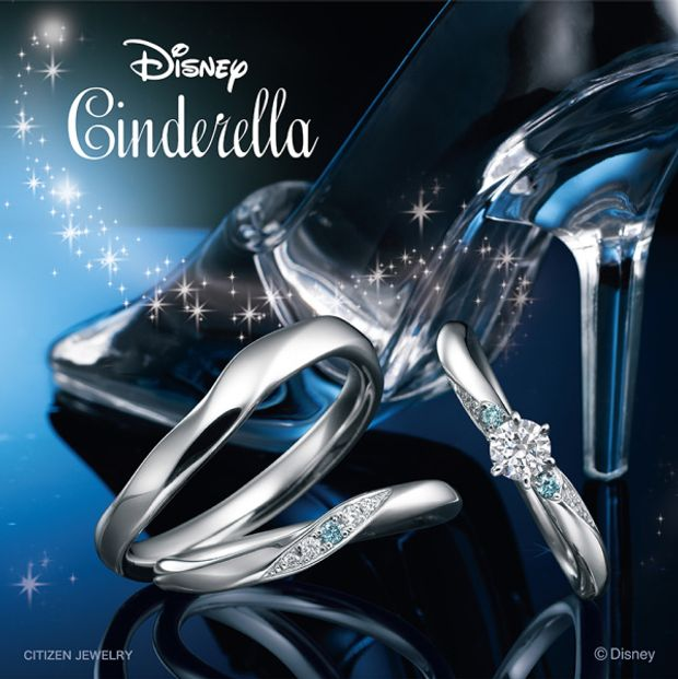 【Disney Cinderella(ディズニー シンデレラ)】Disney シンデレラ Brilliant Magic ~ブリリアント・マジック~【結婚指輪】