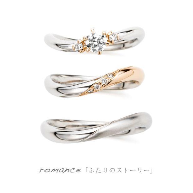 【GemmeoMyM(ジェンメオミィム)】romance「ふたりのストーリー」