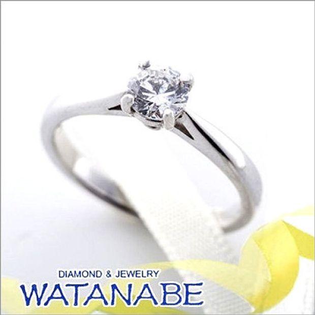 【WATANABE / 卸商社直営 渡辺】[WATANABE]シンプルでもダイヤの魅力を最大限に引き出す最強エンゲージ