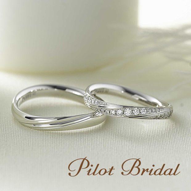 【PILOT BRIDAL(パイロットブライダル)】PBR012H・PBR012D(Bright)
