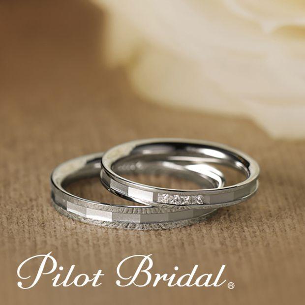 【PILOT BRIDAL(パイロットブライダル)】PBR006H・PBR006D(Dream)