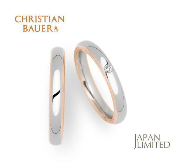 【キンショウドウ ホンテン】【JAPAN LIMITED】241626  274368