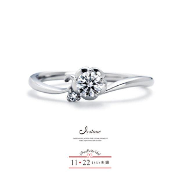 【I's stone(アイズストーン)】いい夫婦ブライダル IFE011-015