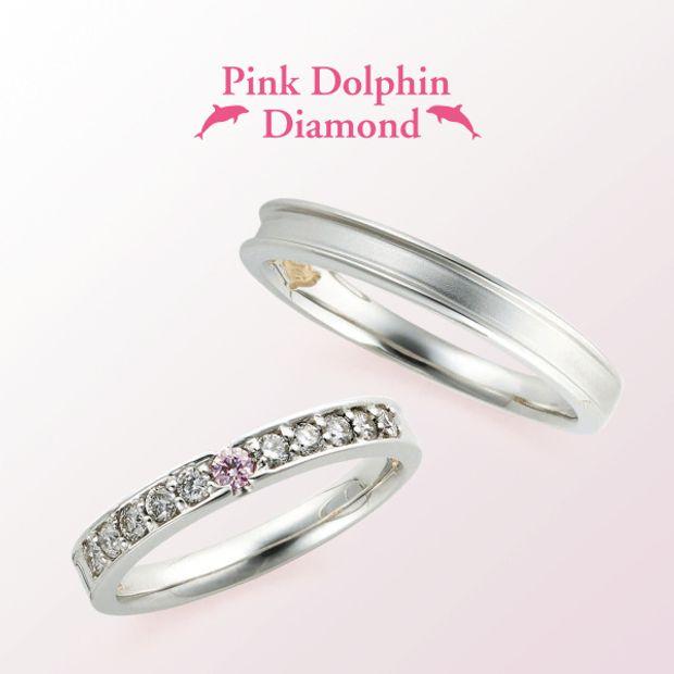 【ジュエリー東京】Pink Dolphin Diamond(ピンクドルフィンダイヤモンド) M's 1255147 / L's 1255146