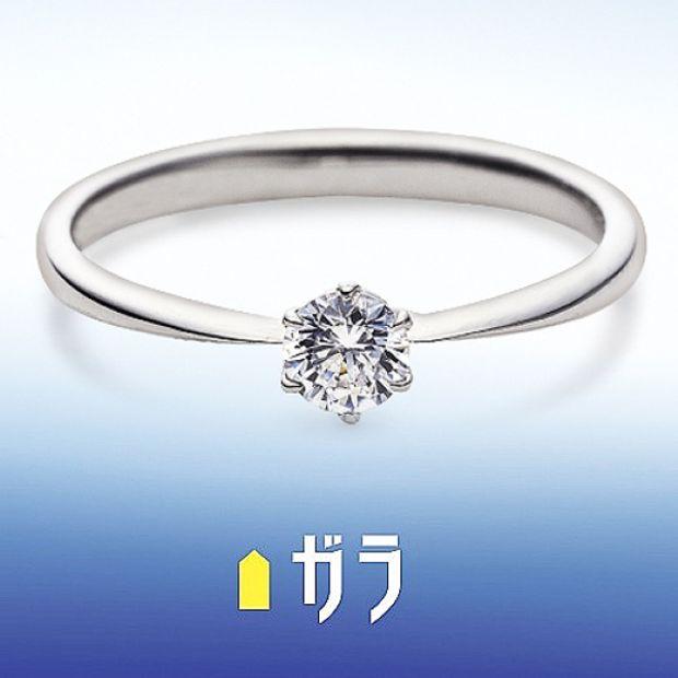 【ガラOKACHIMACHI】ガラ おかちまち エンゲージリング ~Simple~