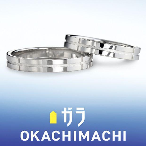 【ガラOKACHIMACHI】ガラ おかちまち マリッジリング ~Casual~