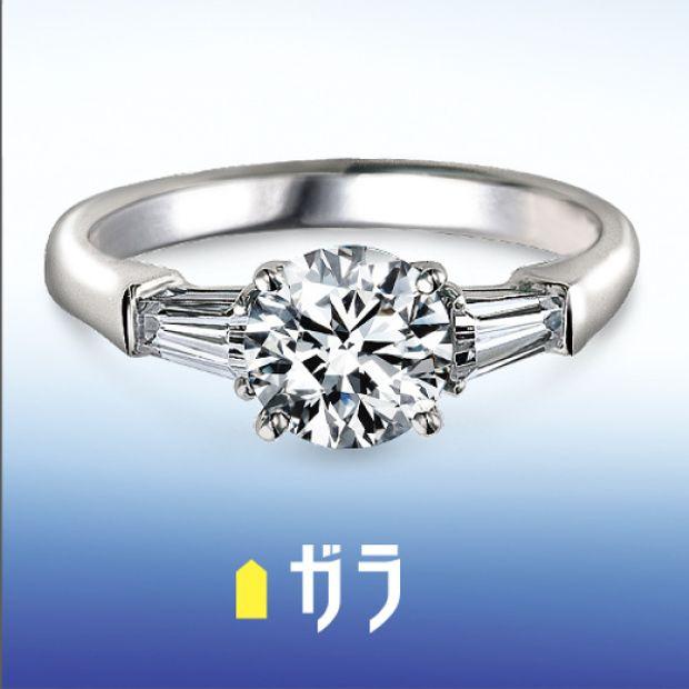 【ガラOKACHIMACHI】【ガラ】 エンゲージリング ~-Gorgeous-~