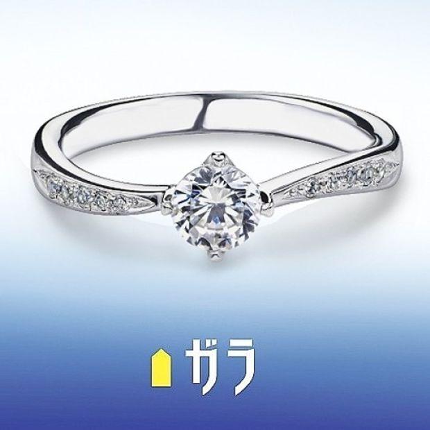 【ガラOKACHIMACHI】【ガラ】エンゲージリング ~Cute~