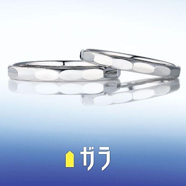 【ガラOKACHIMACHI】【ガラ】 マリッジリング ~Simple~