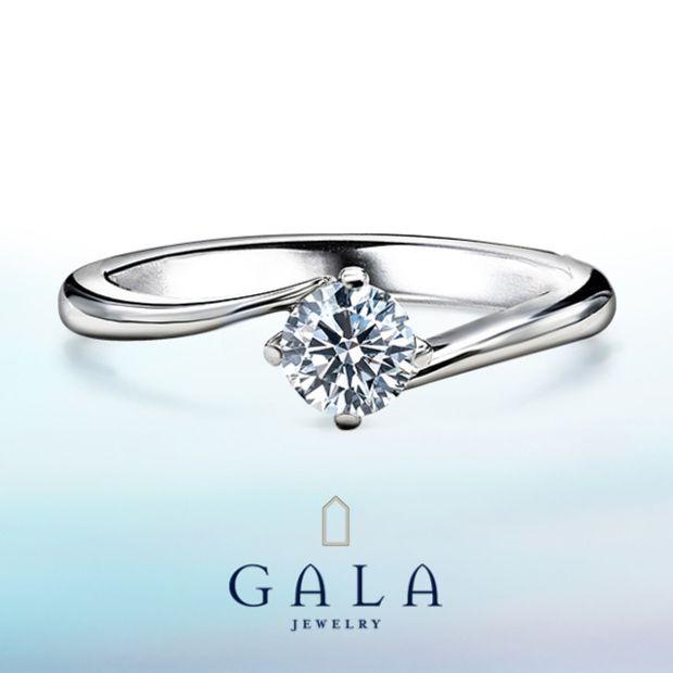 【GALA JEWELRY(ガラジュエリー)】GALA_エンゲージリング〜シンプル〜