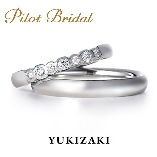 【YUKIZAKI BRIDAL(ユキザキブライダル)】Pleasure