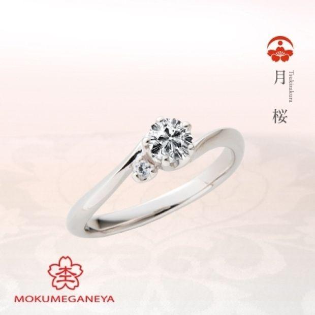 【VANillA(ヴァニラ)】【杢目金屋】プラチナが、しっとりと指元で輝く、優美な婚約指輪【月桜】