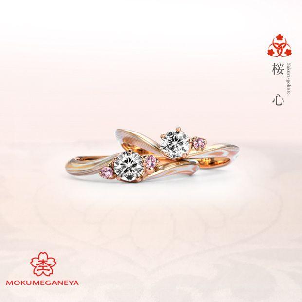 【VANillA(ヴァニラ)】【杢目金屋】ピンクゴールドの木目が指を華やかに見せてくれる【桜心】