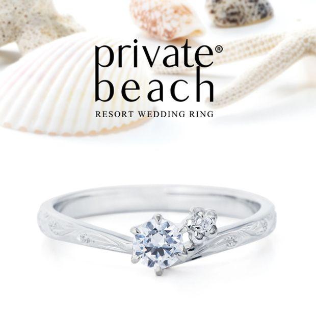 【PRIVATE BEACH(プライベートビーチ)】HIA 【よろこび】