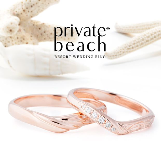 【PRIVATE BEACH(プライベートビーチ)】OPUA【雲】& HIA【よろこび】