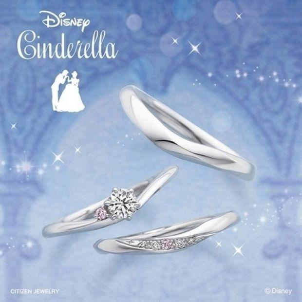 【GRACIS(グラシス)】Disney  シンデレラ~ギフト・オブ・マジック