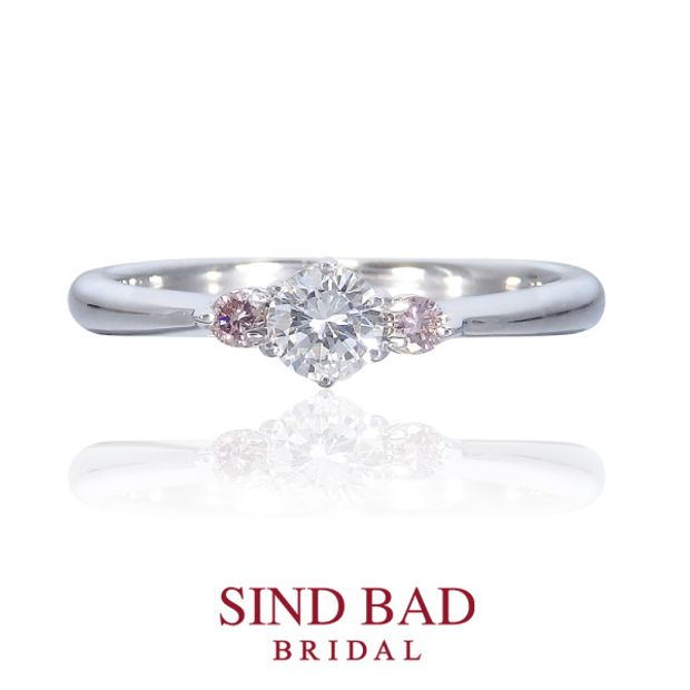 【SIND BAD(シンドバット)】婚約指輪 ピンクダイヤモンド 婚約指輪 【紅双葉(べにふたば)】新たに芽生えた、ほのかな想い