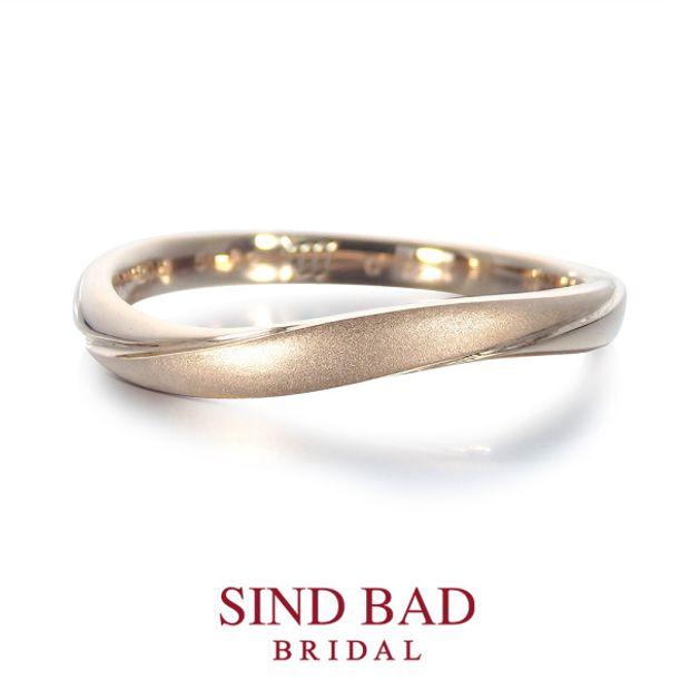 【SIND BAD(シンドバット)】結婚指輪【琉川 るかわ】ピンクゴールド アレンジの結婚指輪