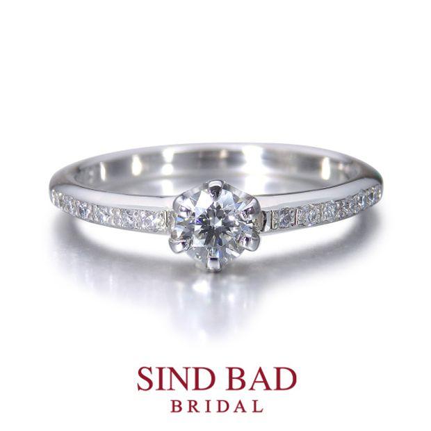 【SIND BAD(シンドバット)】婚約指輪【梨桜(りおん)】