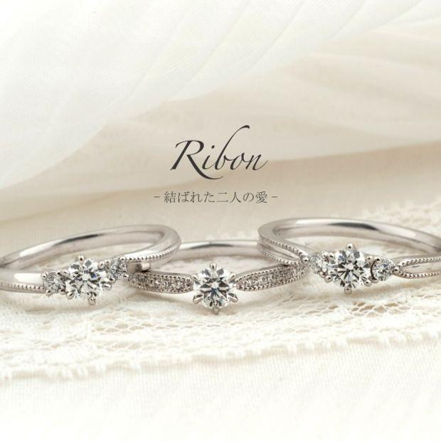 【JEWEL SEVEN BRIDAL(ジュエルセブンブライダル)】Love Bond Ribon