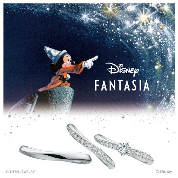 【JEWEL SEVEN BRIDAL(ジュエルセブンブライダル)】Fantasy Magic −ファンタジーマジック−