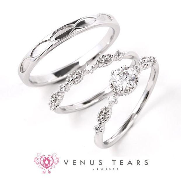 【VENUS TEARS(ヴィーナスティアーズ)】3本セット税込298000円【404】0.3ct Fカラー VS2 EXカット