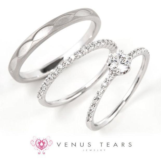 【VENUS TEARS(ヴィーナスティアーズ)】3本セット税込298000円【405】0.3ct Fカラー VS2 EXカット