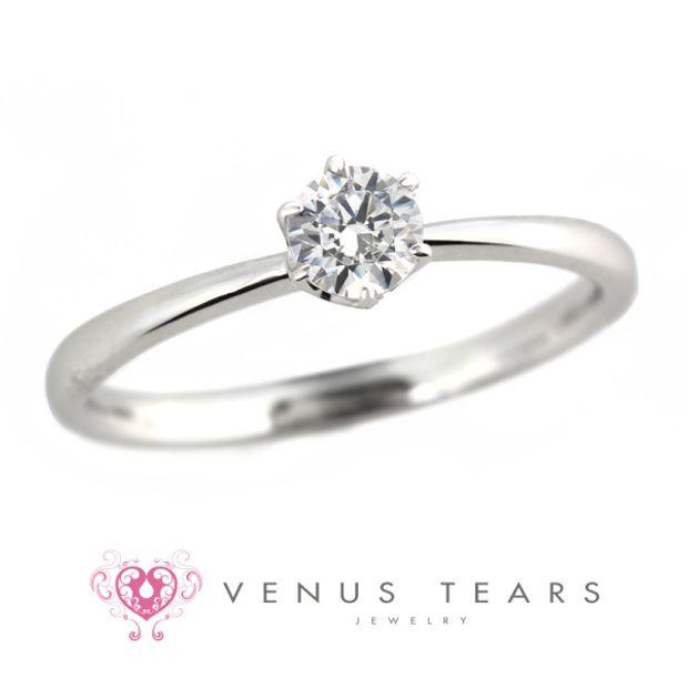 【VENUS TEARS(ヴィーナスティアーズ)】0.3ctダイヤ込価格Pt900【P910-03】
