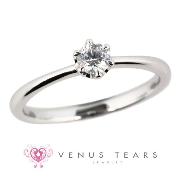 【VENUS TEARS(ヴィーナスティアーズ)】0.2ctダイヤ込価格Pt900【P910-02】