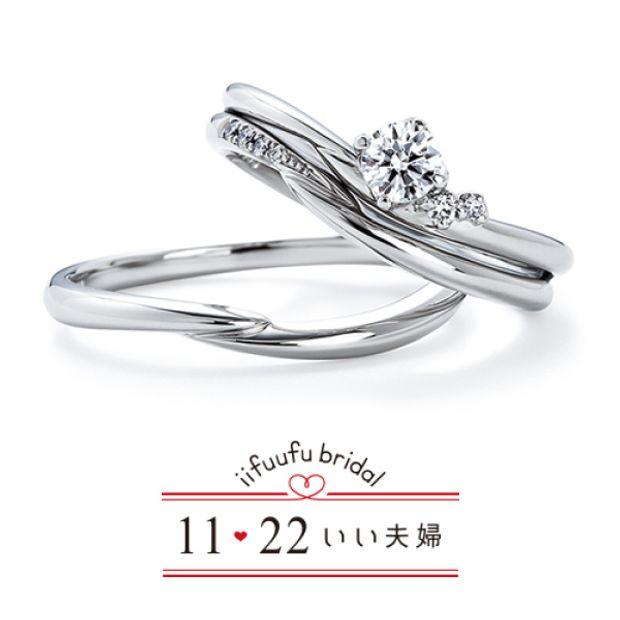 【1122 iifuufu bridal(いい夫婦ブライダル)】いい夫婦ブライダル/婚約指輪/No.13/IFE013-015