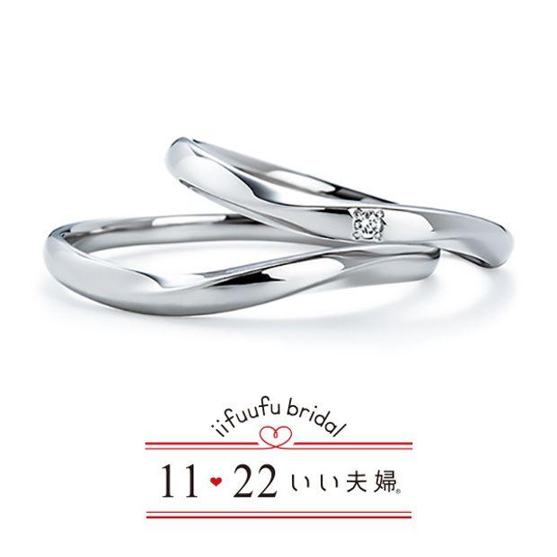 【1122 iifuufu bridal(いい夫婦ブライダル)】いい夫婦ブライダル/婚約指輪&結婚指輪/No.6/IFE006-015 IFM106W IFM006G
