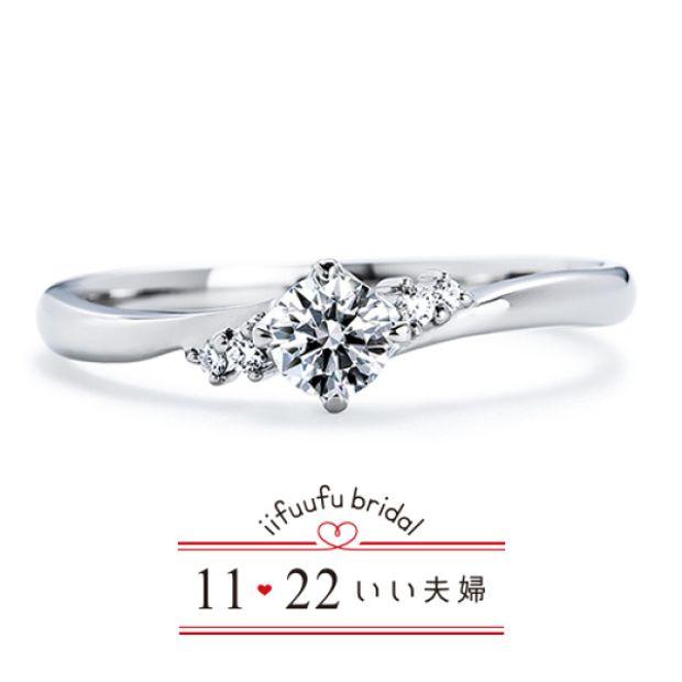 【1122 iifuufu bridal(いい夫婦ブライダル)】いい夫婦ブライダル/結婚指輪/No.6/IFM106W IFM006G