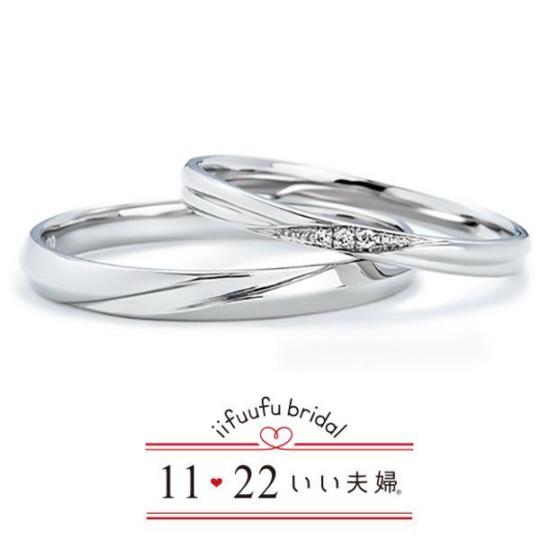 【1122 iifuufu bridal(いい夫婦ブライダル)】いい夫婦ブライダル/婚約指輪&結婚指輪/No.7/IFE007-015 IFM107W IFM007G