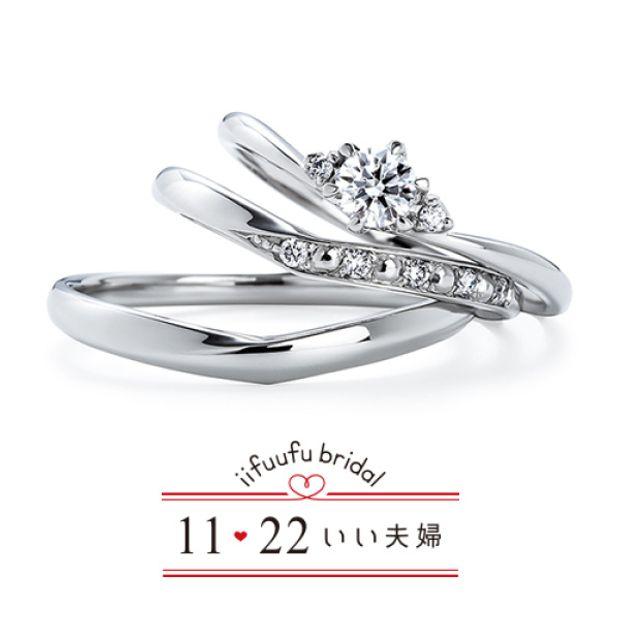 【1122 iifuufu bridal(いい夫婦ブライダル)】いい夫婦ブライダル/婚約指輪/No.8/IFE008-015