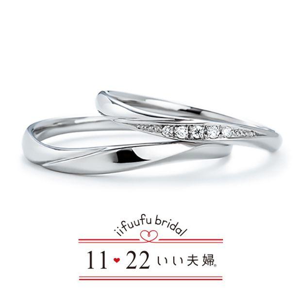 【1122 iifuufu bridal(いい夫婦ブライダル)】いい夫婦ブライダル/婚約指輪&結婚指輪/No.3/IFE003-015 IFM103W IFM003G