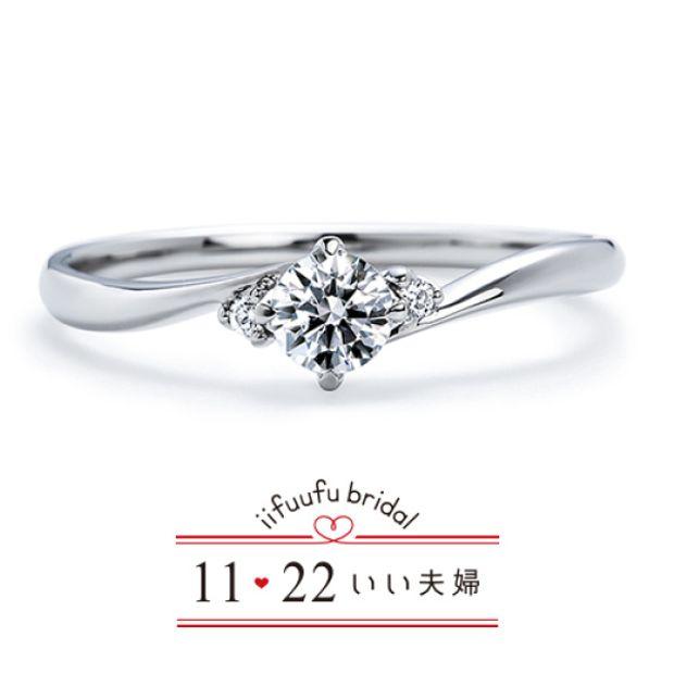 【1122 iifuufu bridal(いい夫婦ブライダル)】いい夫婦ブライダル/結婚指輪/No.1/IFM101W IFM001G