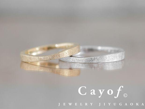 【Cayof(カヨフ)】-FUTABA-Series Linden -リンデン-