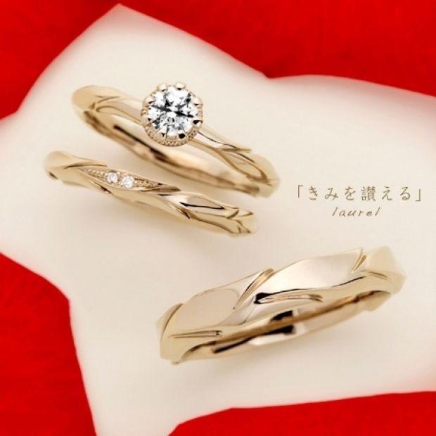 【ジュエリーIKEDA(池田時計店)】ゆびわ言葉:きみを讃える laurel(ローレル)結婚指輪【アフラックス】