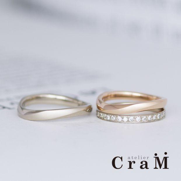 【atelier CraM(アトリエ クラム)】重ねて着けてもバランスの良いゴールドのセットリング【手作り/セミオーダー】