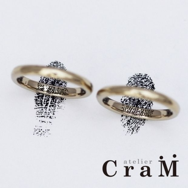 【atelier CraM(アトリエ クラム)】指紋レーザーを刻印したゴールドリング【オーダーメイド結婚指輪】