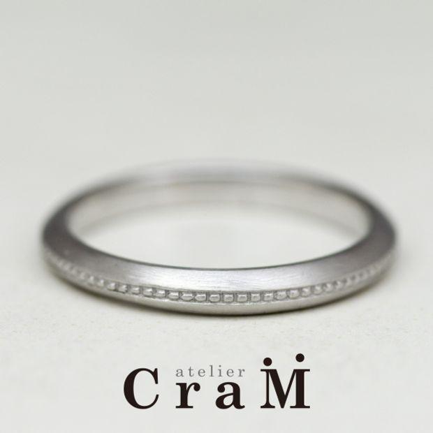 【atelier CraM(アトリエ クラム)】Unison Mil Grain(ユニゾン ミルグレイン)/ センターミルがふたりの永遠を表すアンティークデザインリング【カスタムオーダー】
