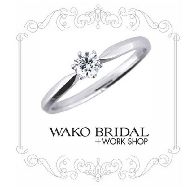 【WAKO BRIDAL+WORK SHOP】すみれ