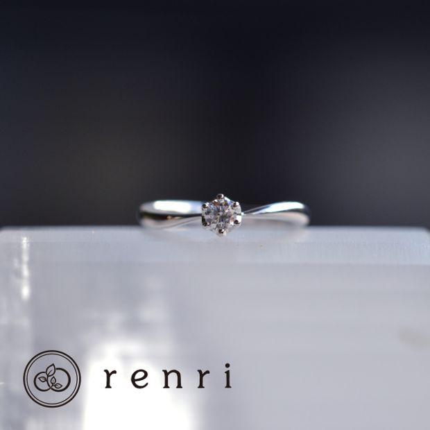 【renri(レンリ)】【手作り・オーダーメイド】ゆるやかなカーブラインが寄り添う、エンゲージリング